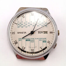 Rare Soviet RAKETA watch Big Chromed case, Perpetual Calendar, Serviced. #331