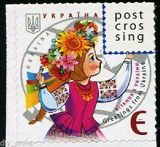 Postcrossing (postcard exchange) mnh stamp Ukraine 2015