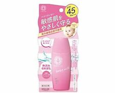 SUNKILLER ISEHAN SUNSCREEN UV Baby Milk-Additive-free Sensitive skin SPF45 PA+++