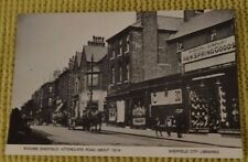Bygone Sheffield. Attercliffe Road c1914 Reproduced by Sheffield City Libraries.