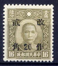 CHINA Sc#537k20 1943 Chung Hwa SYS Western Sichuan 20 Cent Overprint MLH