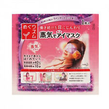 [KAO MEGURISM] Japan LAVENDER Steam Hot Eye Mask 5pcs NEW
