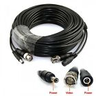 2 X 100' FT SECURITY CCTV CAMERA CABLE SURVEILLANCE WIRE VIDEO BNC CORD POWER