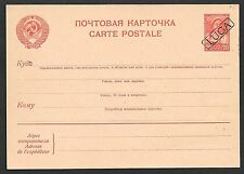 German Occ Russia/LUGA covers 1941ovpt PC not sent  signed Zierer VF