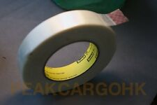 "1 Roll Filament Tape 898 Clear, 0.94"" Wide x 60 Yard 3M Scotch Reinforced"