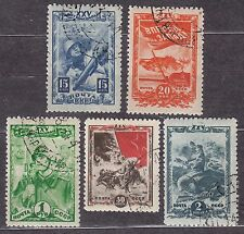 RUSSIA SU 1943/44 USED SC#916/20  25th anniversary of the COMSOMOL
