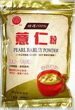 10.5oz Adlay Millet Chinese Pearl Barley Powder 薏仁粉Jobs Tears Coix Lacryma-jobi