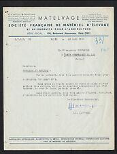 """PARIS (VIII°) MATERIELS D'ELEVAGE & PRODUITS pour AGRICULTURE """"MATELVAGE"""" 1950"""