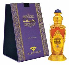 Rasheeqa Swiss Arabian Attar Perfume Cpo Oil 20ml  Oriental Unisex Sweet Fruity