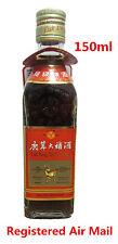 Traditional Chinese Medicine Wine ( Luk Yung Tai Pao Wine ) 150ml