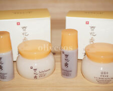 [Sulwhasoo] (2SET) Renewing Kit - First Care Serum 8ml + Firming Cream 10ml