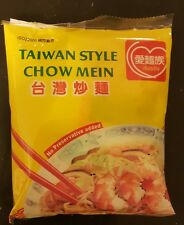 iNODDLE TAIWAN STYLE Chow Mein  NO preservatives! US Seller  FREE SHIPPING!