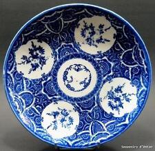 Plat ancien en porcelaine IMARI Arita Japon, fin 19ème