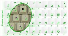 Russian Keyboard Stickers--Transparent--GREEN--NON FADE Super Durable UK SELLER