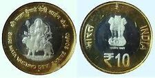₹10 - SHRI MATA VAISHNO DEVI SHRINE BOARD COIN