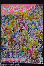 JAPAN Pretty Cure / PreCure 10th Official Anniversary Book