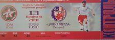 mint TICKET UEFA Cup 2001/02 ZSKA Kiew - Roter Stern Belgrad