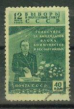 Russland Briefmarken 1950 Wahlen zum Obersten Sowjet Mi.Nr.1446