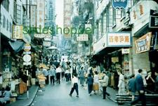 Slide Photo Hong Kong Kowloon Busy Street Scene Signs Shops People 1950s 1955