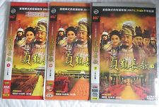 Chinese DVD drama  w. English subtitle; Tang Dynasty history 2007年 《贞观长歌》