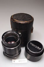 PENTAX SUPER TAKUMAR 105mm 1:28 PORTRAIT LENS M42 SCREW MOUNT W/CASE&HOOD