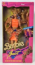 BARBIE AND THE BEAT MIDGE GLOW IN THE DARK COSTURE #2 NFRB