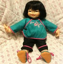 """VINTAGE MIELER ASIAN DOLL BY JACOBSEN 15"""""""