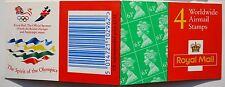 1996 Walsall 4x63p Barcode Booklet SG Catalogue No GR1 CYL PANE W1 W1