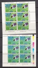 (RP89F) PHILIPPINES - 1989 ASIA - PACIFIC TELECOM  M/S OF 6 (TWO TYPES). MUH