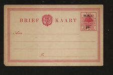 Orange Free State revalued postal card 1/2d  unused               KL0826