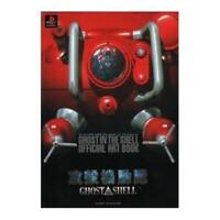 GHOST IN THE SHELL official art book