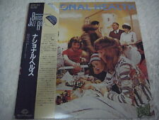 NATIONAL HEALTH-same JAPAN Press w/OBI Pink Floyd Whitesnake Caravan Gilgamesh