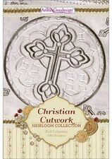 Christian Cutwork Anita Goodesign Embroidery Design