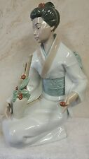 THE DECORATOR JAPANESE ASIAN WOMAN PRAYING PORCELAIN FIGURE NAO BY LLADRO #1276