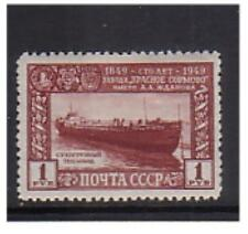 Russia - SG 1494 - m/m - 1949 - 1r Freighter