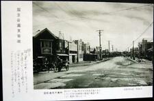 JAPAN~1900's CHITOSE TOWN   BEER HALL
