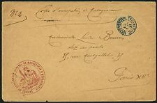 Madagascar 1903 Brief Feldpost Corps d`occupation ° Tananarive nach Frankreich