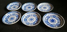 Antique Blue & White Porcelain IMARI WARE Small Plate Set of 6 Sushi Arita Japan
