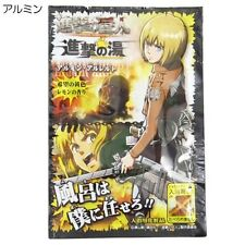 R97-054 Attack on Titan [bath salts] hot water of the march [aluminate]