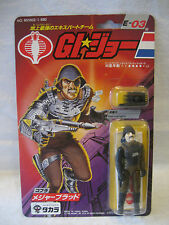 SEALED vintage GI Joe MAJOR BLUDD action figure MOC Japan Takara Japanese 1986 !