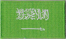 Saudi Arabia Country Flag Embroidered Patch T4