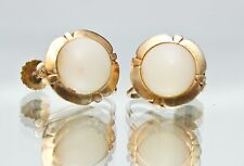 Angel Skin Coral Cabochon Screw Back Earrings 14k (585) Solid Rose Gold Vintage