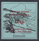 1971 STRIKE MAIL RALEIGH POSTAL SERVICE 12 1/2p EXMOUTH IMPERFORATE STAMP MNH(a)