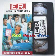 film VHS E.R. MEDICI IN PRIMA LINEA CARTONATA  2 Corriere della Sera(F30*)no dvd