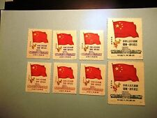 PR China Stamps 1955  C6NE 1st Anniv.of Founding of PRC-2nd Edition SC#1L157-159