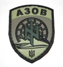3D PVC PATCH UKRAINIAN ARMY VOLUNTEER BATTALION AZOV MILITARY FIELD