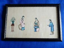 Superb 19th century Chinese painting on rice paper – woman breast feeding - RARE