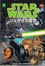 STAR WARS: RETURN OF THE JEDI #1 MANGA DARK HORSE COMICS
