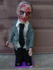 HALLOWEEN ANIMATED ZOMBIE EYES LITE/EERIE SOUNDS/ SOUND ACTIVATED FREE SHIPPING