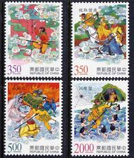 CHINA TAIWAN Sc#3146-9 1997 Journey to the West MNH